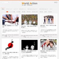 World Action