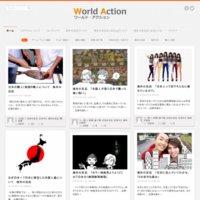World Action
