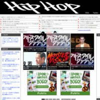 HIPHOPまとめ速報