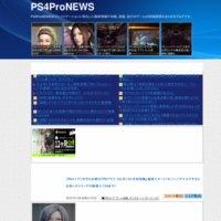 PS4ProNEWS
