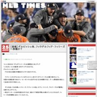 MLB TIMES