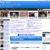 Football Channel