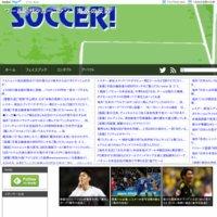 ワールドサッカーファン
