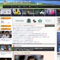 カルチョまとめブログ