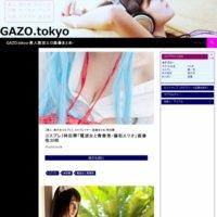 GAZO.tokyo
